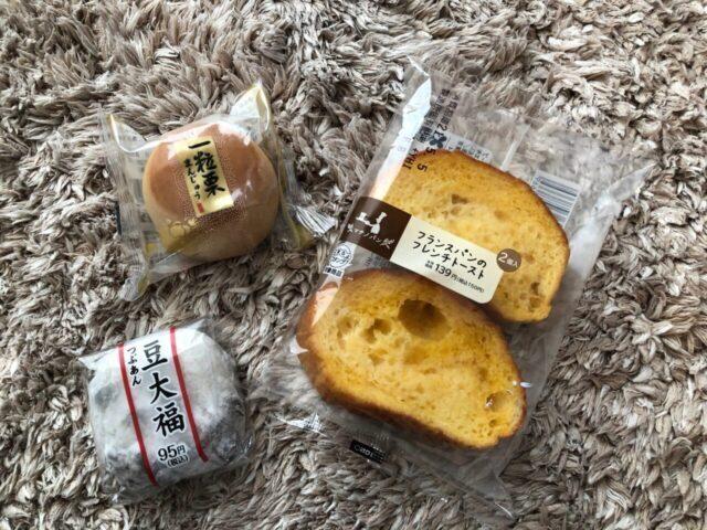 ハイカーボ 和菓子